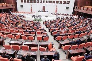 HDP'li Mahmut Toğrul, Meclis'te konuştu.36228