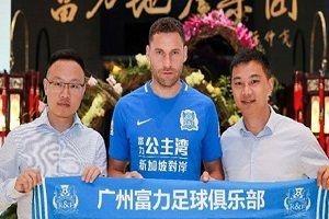 Beşiktaşlı Dusko Tosic Çin'e transfer oldu