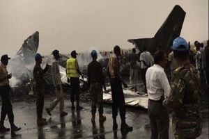 Havada panik! 44 kişiyi taşıyan uçak düştü!