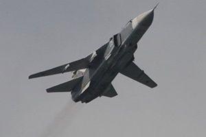 Rus savaş uçağı düştü!.6838