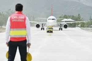 O havaalanı kapatıldı!.15653