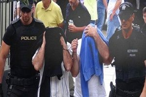 Yunanistan'dan DHKP-C'nin iadesine ret.20312
