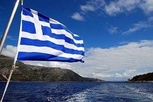 Yunanistan'dan ilk açıklama geldi