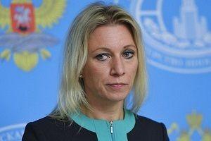 Rusya: Türkiye ve İran'la çalışmalar sürüyor.14415